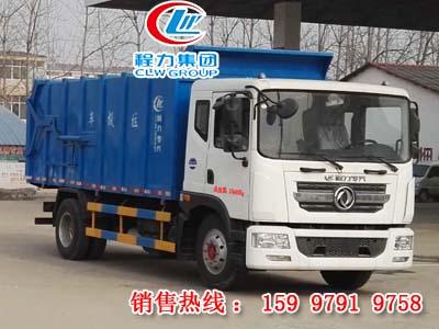 东风自卸式垃圾车