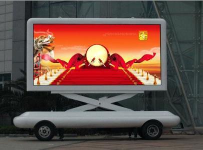 牵引式广告宣传车