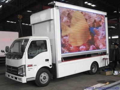 凯马LED广告宣传车