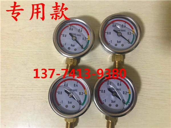 搅拌车散热器压力表配件